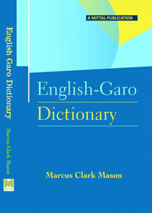 English Garo Dictionary