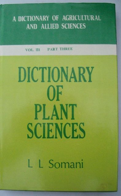 Dictionary of Plant Sciences (Including Horticulture) (4 Volumes)