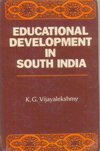 Educational Development In South India
