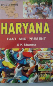 Haryana Past & Present (2 Volumes)
