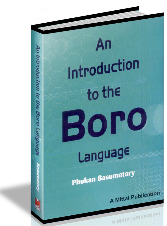 An Introduction To The Boro Language