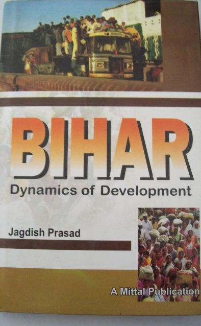 Bihar Dynamics of Development