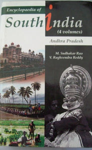 Encyclopaedia of South India ( 4 Volumes)