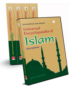Universal Encyclopedia of Islam ( 5 volumes)