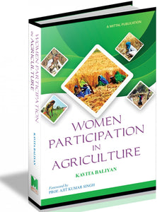 Women Participation in Agriculture