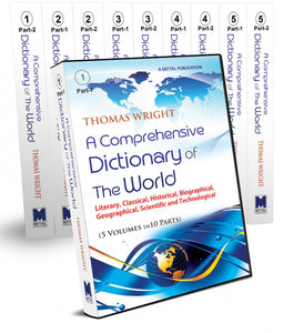 A Comprehensive Dictionary of The World (5 Volumes, 10 Parts)