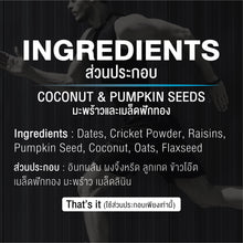 Load image into Gallery viewer, ProPro Coconut & Pumpkin Seed // Cricket Protein Bar