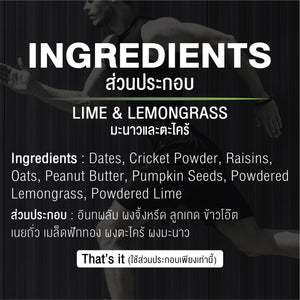 ProPro Lime & Lemongrass // Cricket Protein Bar