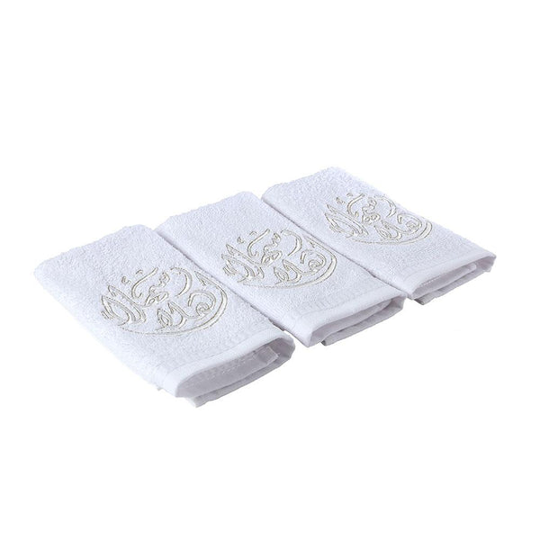 Gold Ahlan Wa Sahlan Towels - Set of 3