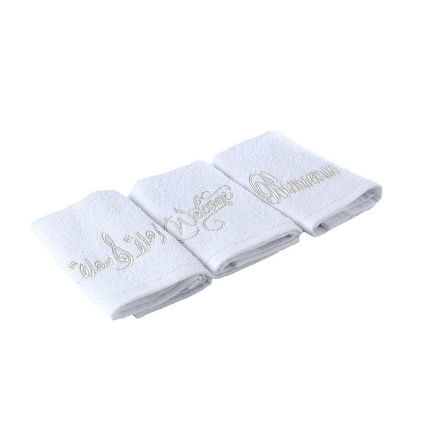 Gold Ahlan Wa Sahlan Welcome Bienvenue Towels - Set of 3