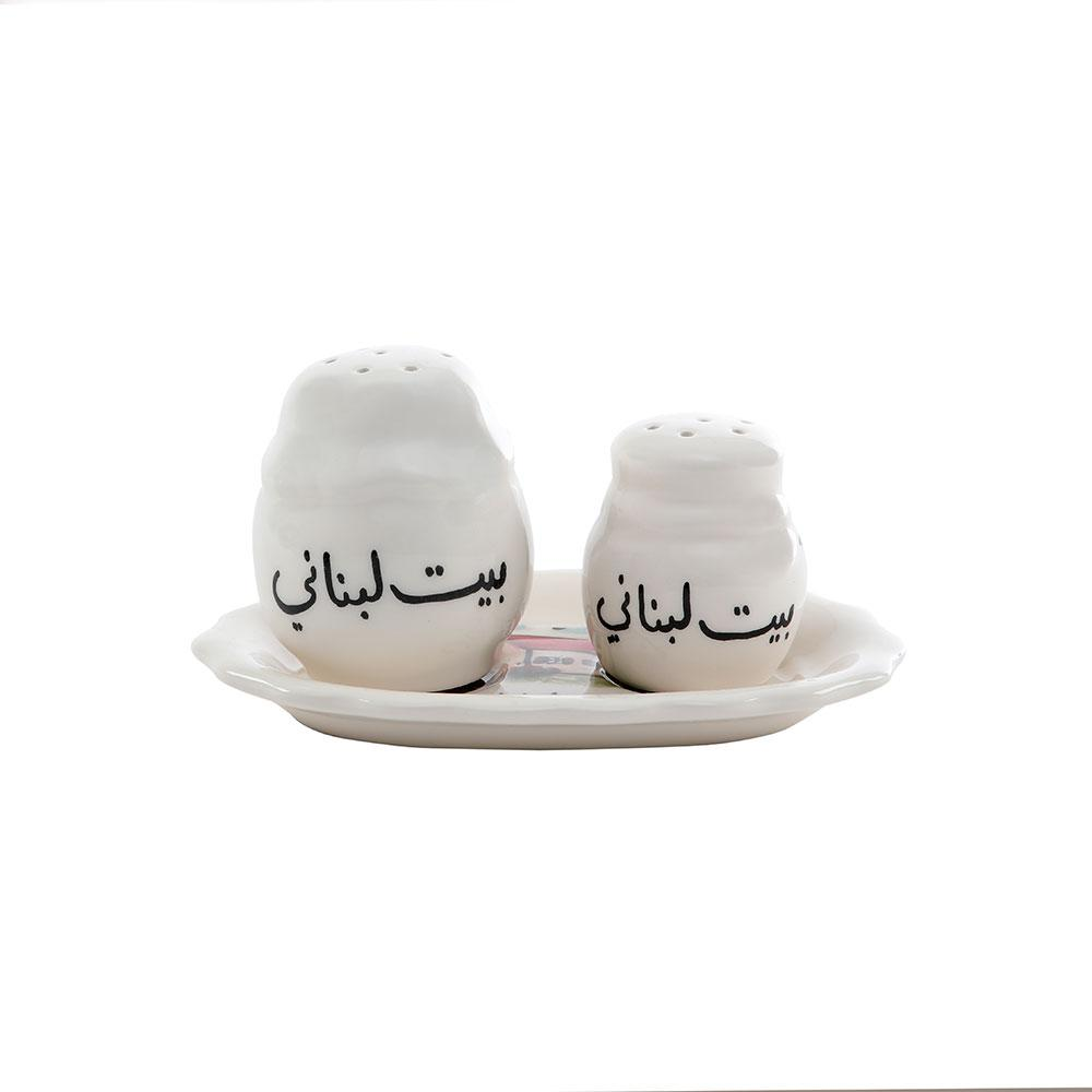 Traditional Lebanese House Salt & Pepper Hand Painted Porcelain Shakers