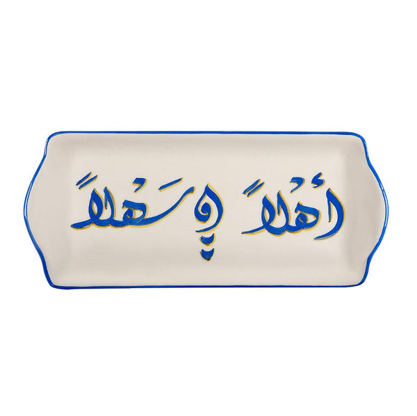 Blue Ahlan Wa Sahlan Hand Painted Ceramic Tray
