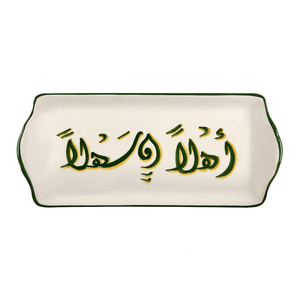 Green Ahlan Wa Sahlan Hand Painted Ceramic Tray