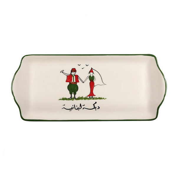 Lebanese Dabke Hand Painted Ceramic Tray