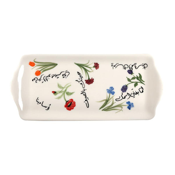 Feirouziyat Hand Painted Ceramic Tray