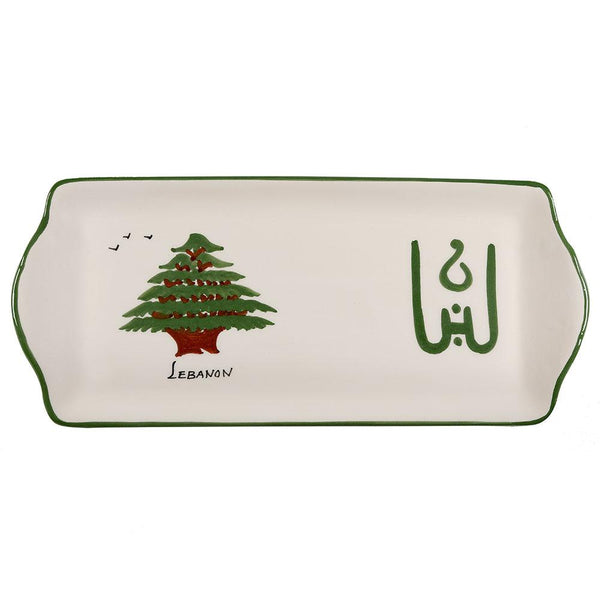 Lebanese Cedar Hand Painted Ceramic Tray