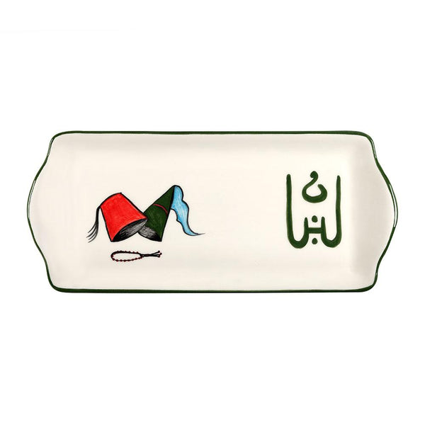 Lebanese Tarbouch Hand Painted Ceramic Tray