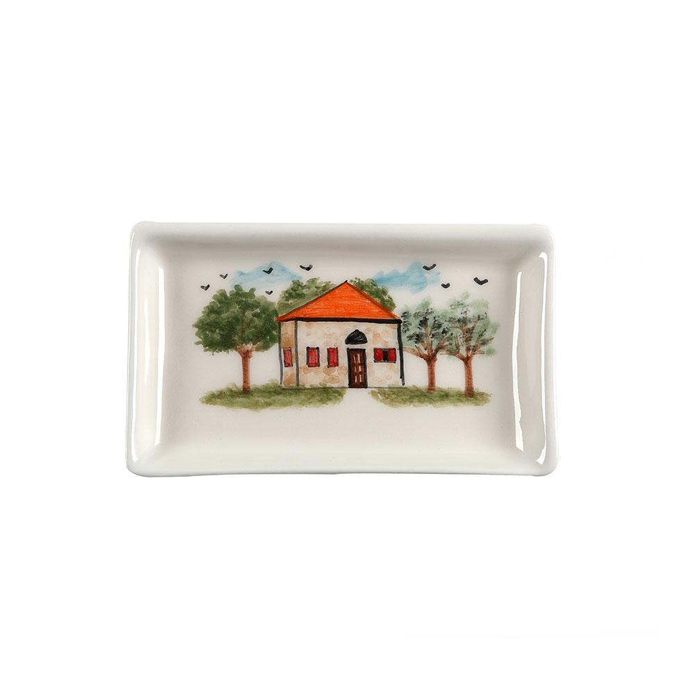 Mouftah El Chark Lebanese House Sugar & Water Hand Painted Porcelain Set