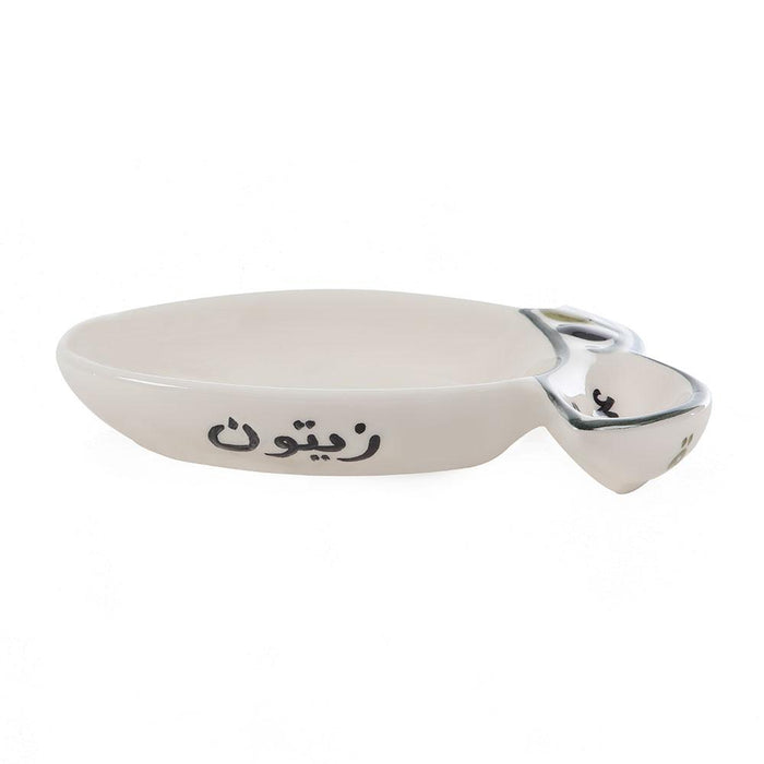 Olives Hand Painted Ceramic Serving Plate