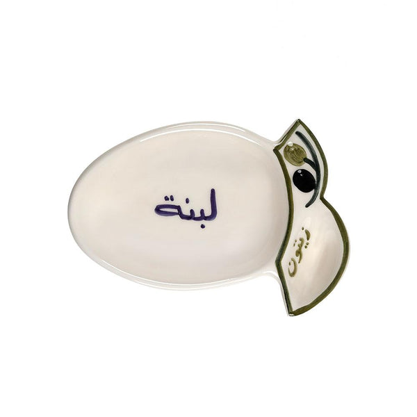 Labneh & Olives Hand Painted Ceramic Serving Plate