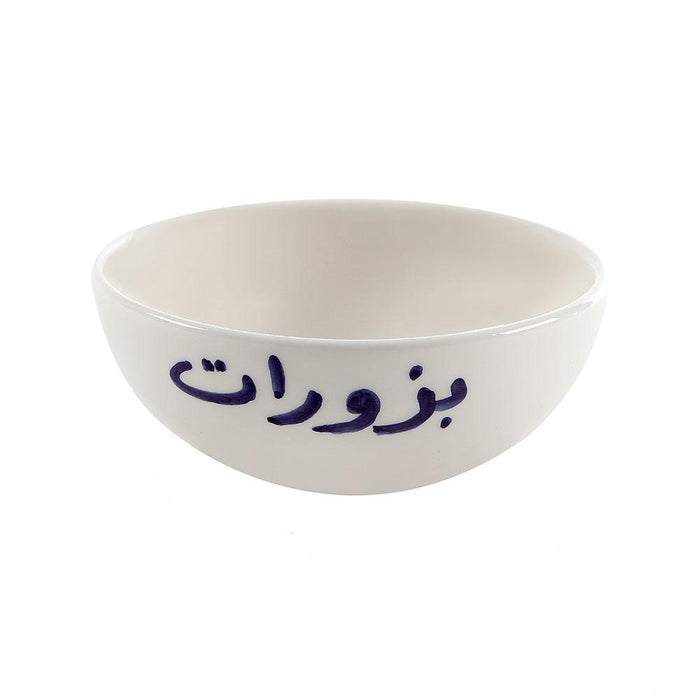 Nuts Hand Painted Ceramic Serving Bowl