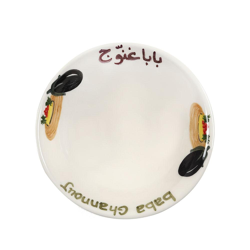 Baba Ghannouj Hand Painted Ceramic Bowl