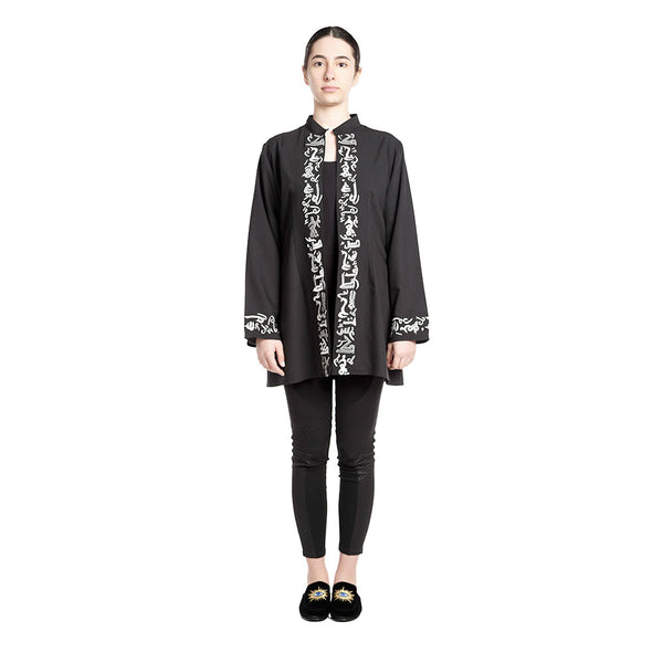 Arabic Calligraphy Jacket - Black