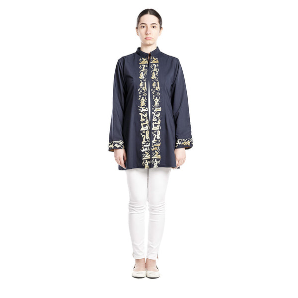 Arabic Calligraphy Jacket - Navy Blue