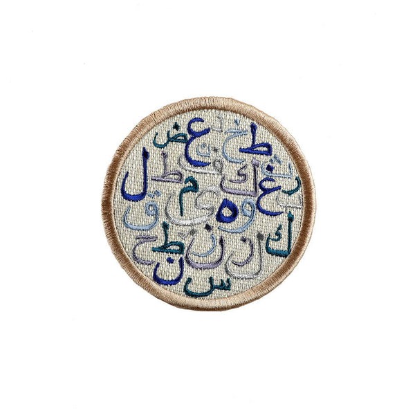 Blue Abjadiya Coasters - Set of 6