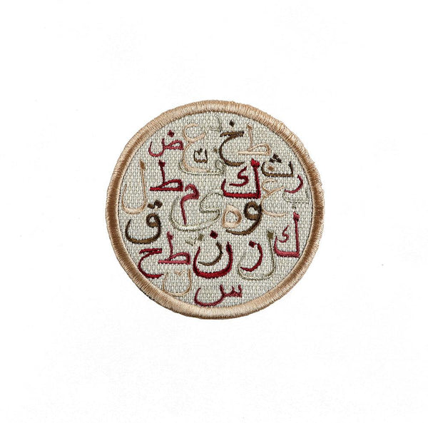Burgundy Abjadiya Coasters - Set of 6