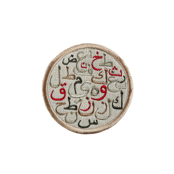 Camel Abjadiya Coasters - Set of 6