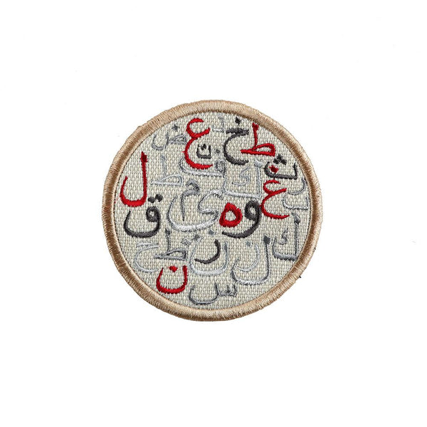 Grey Abjadiya Coasters - Set of 6