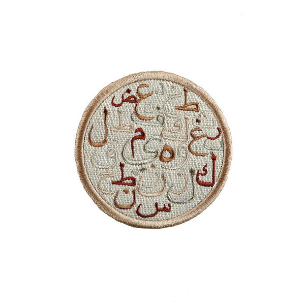 Light Brown Abjadiya Coasters - Set of 6