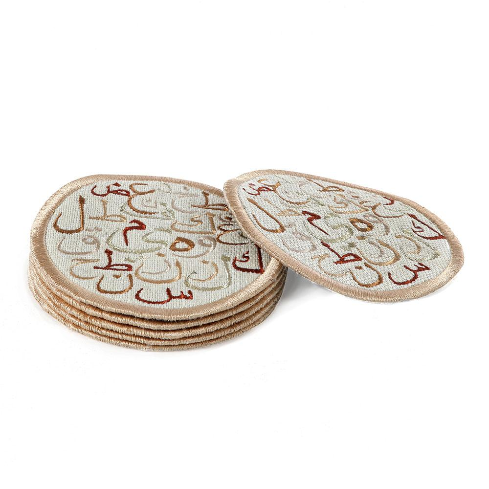 Mouftah El Chark Light Brown Abjadiya Coasters - Set of 6
