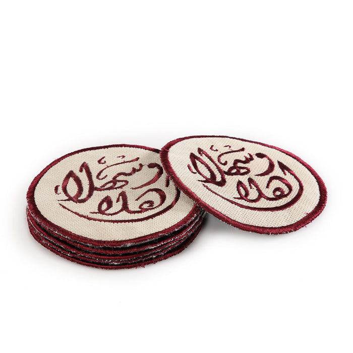 Ahlan Wa Sahlan Burgundy Coasters - Set of 6