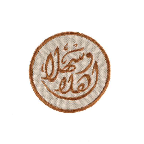 Ahlan Wa Sahlan Camel Coasters - Set of 6