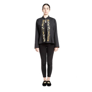 Arabic Calligraphy Mini Jacket - Black