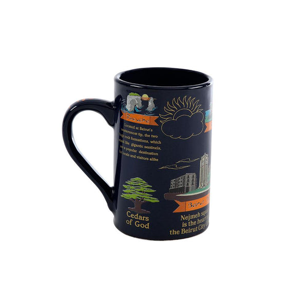 Mini Lebanese Touristic Sites Porcelain Mug