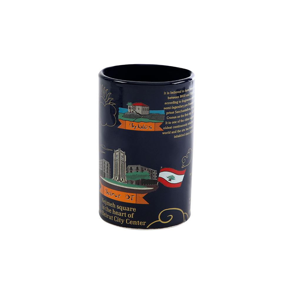 Mouftah El Chark Mini Lebanese Touristic Sites Porcelain Mug