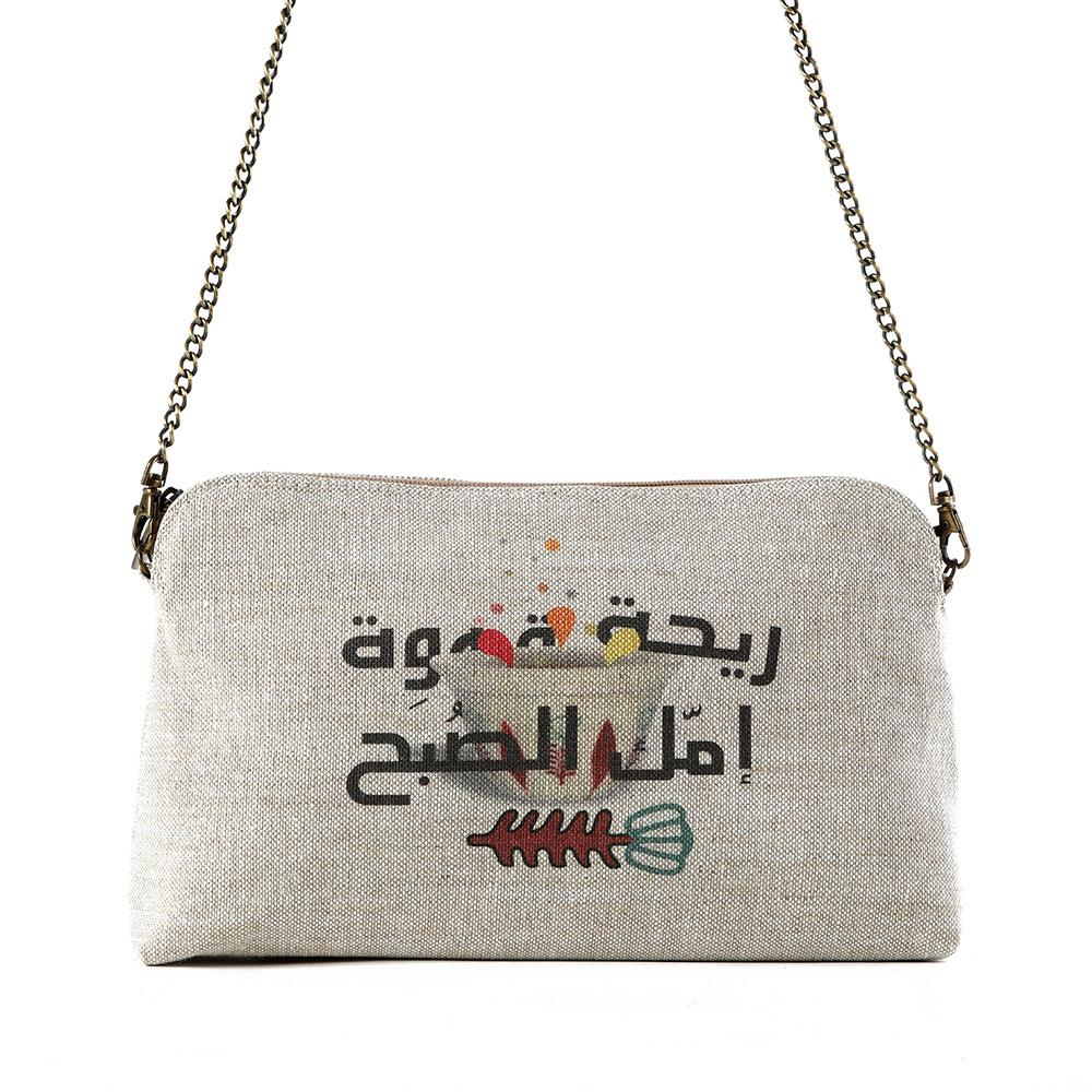 Mouftah El Chark Coffee Crossbag