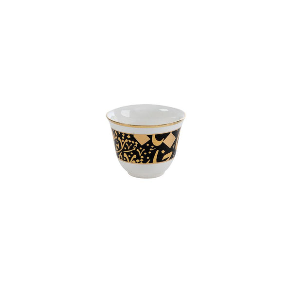 Black & Gold Abjadiya Coffee Cups - Set of 6