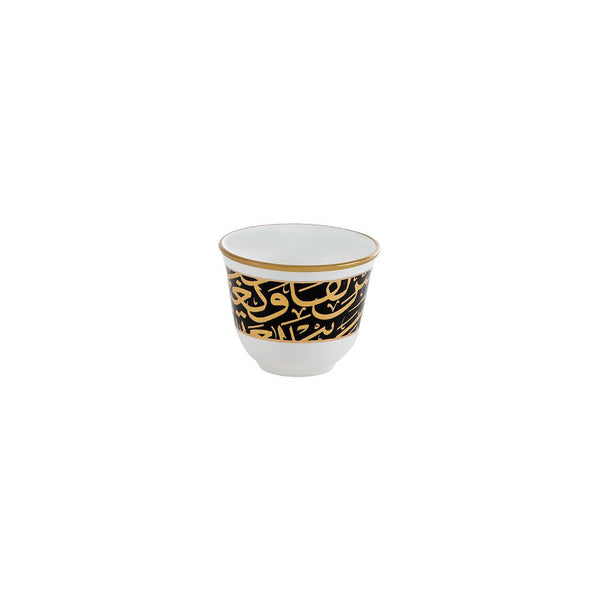 Black & Gold Calligraphy Coffee Cups - Set of 6