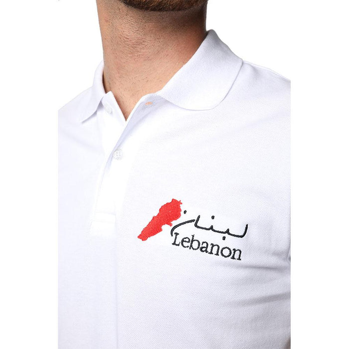 Lebanon White Polo