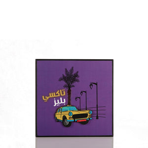 Taxi Please Purple Wood Poster