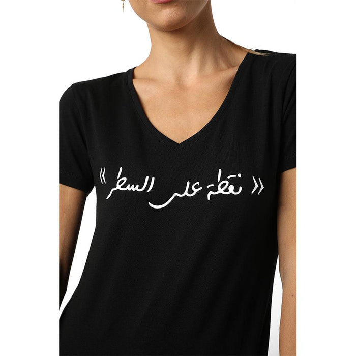 Point à la ligne Black V-neck T-shirt