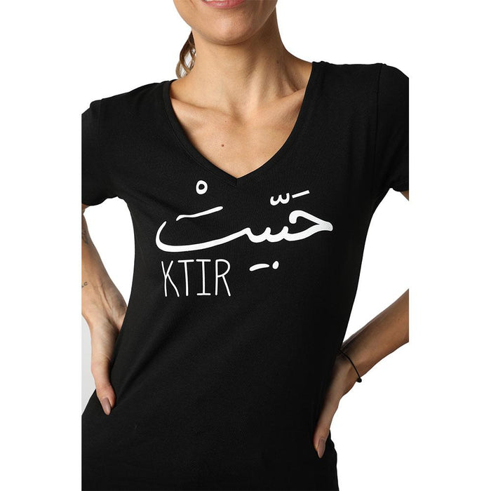 I Love It Black V-neck T-shirt