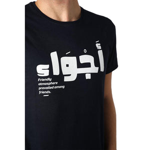 Ajwa' Navy Blue Men's T-shirt