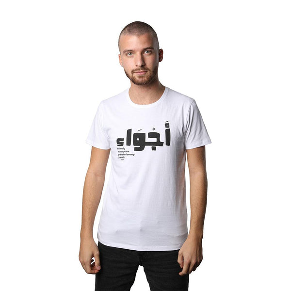 Ajwa' White Men's T-shirt