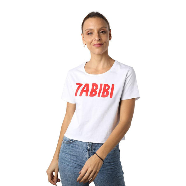 Habibi White Crew Neck Crop Top