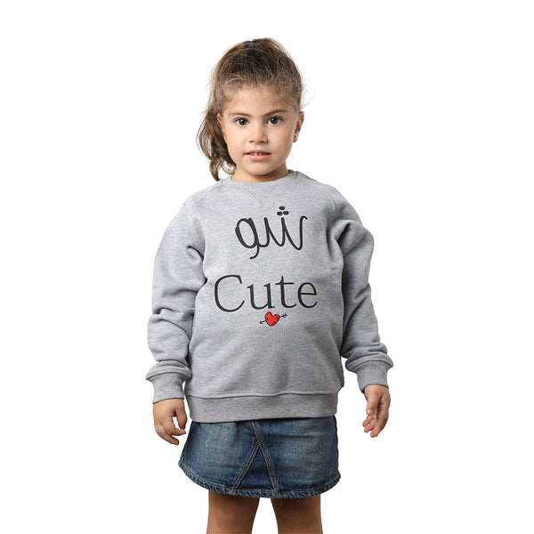 Chou Cute Kids Sweater